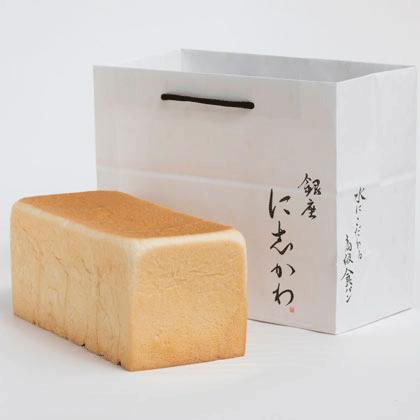 にしかわの食パン